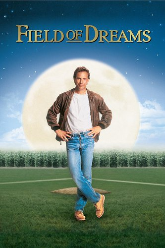 Movies on Main in Pilot Mountain showing Field of Dreams