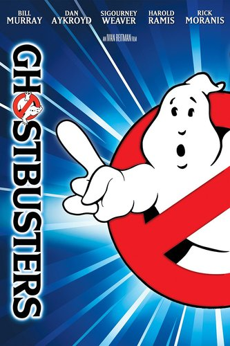 Movies on Main in Pilot Mountain showing Ghostbusters